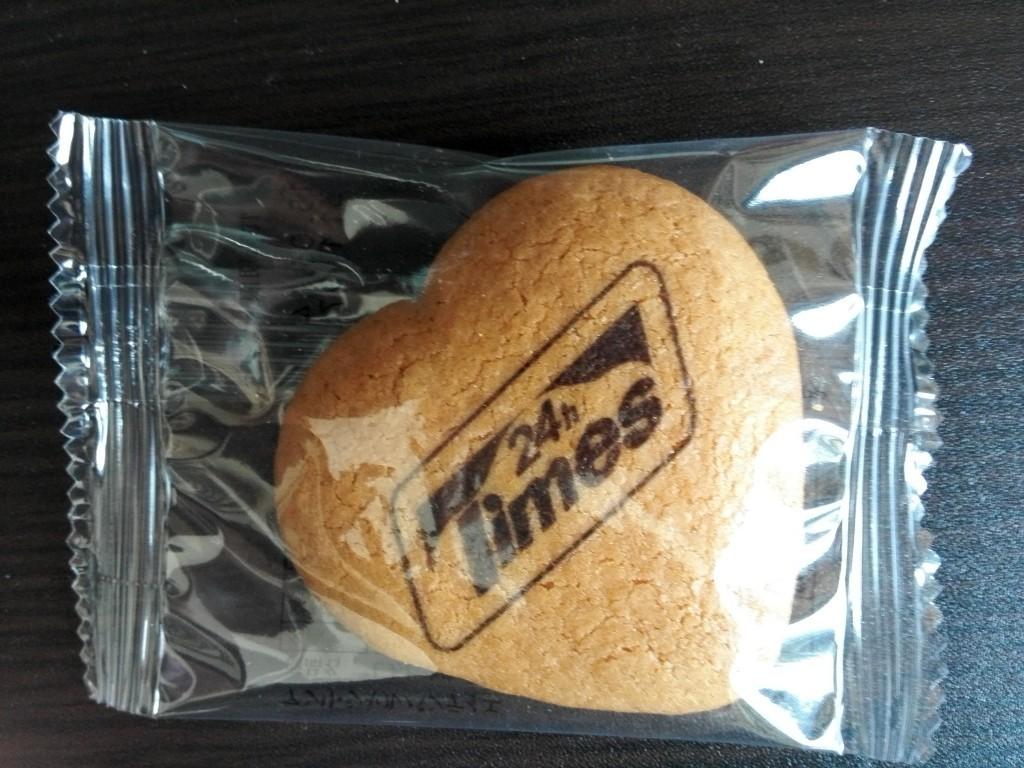 パーク24 株主総会 お土産 社名入りクッキー