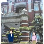 田舎から来た母親が実家へ帰るので、東京駅まで送ってきました。