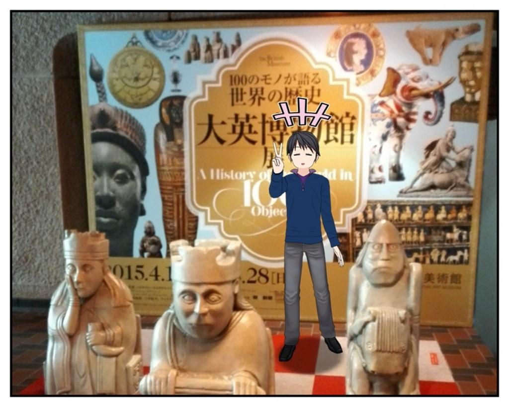 東京都美術館 大英博物館展 撮影スポット