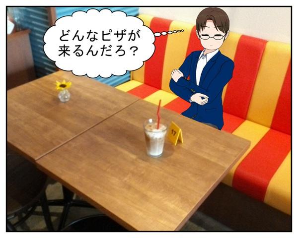 ピッツァナポレターノカフェ 店内の椅子は派手