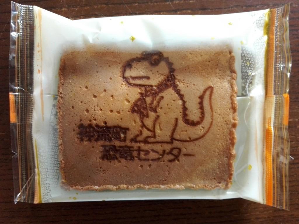 恐竜せんべい サウルス君
