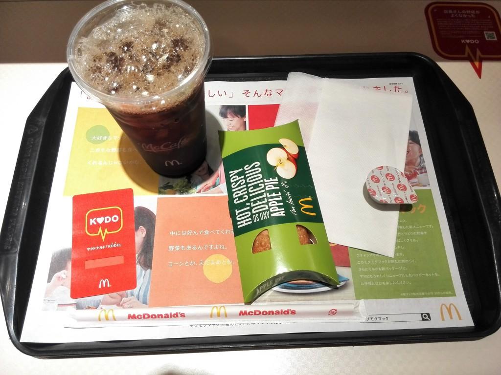 マクドナルド アイスコーヒーMとアップルパイ 200円