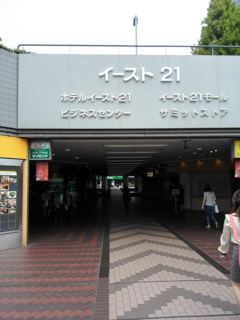 ホテルイースト21東京入口