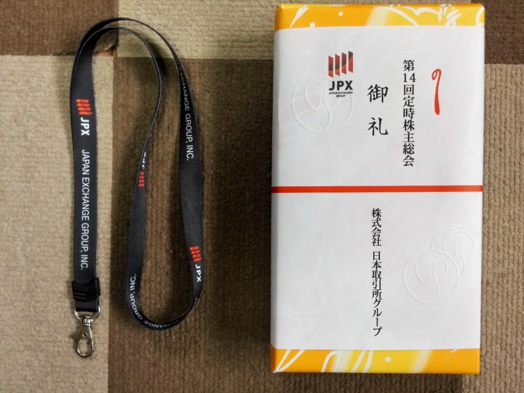 JPX日本取引所グループ 株主総会 お土産とストラップ