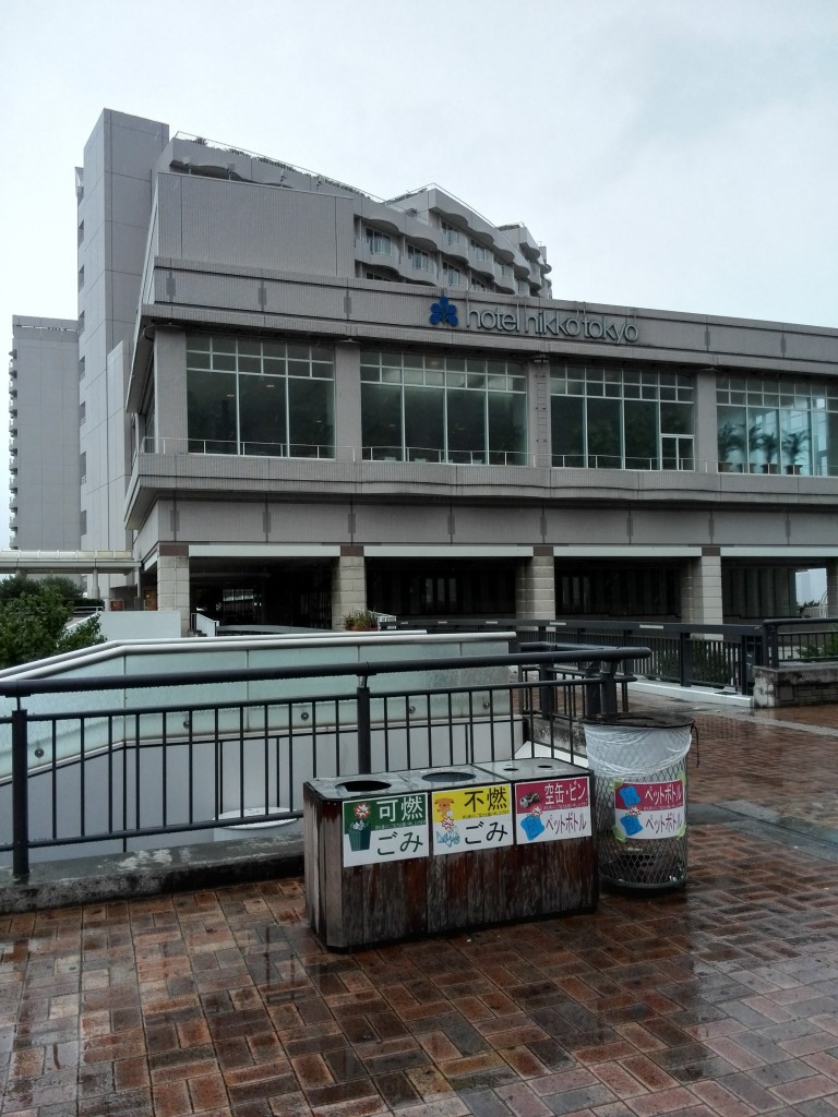 2015年 第一興商 株主総会会場 ホテル日航東京