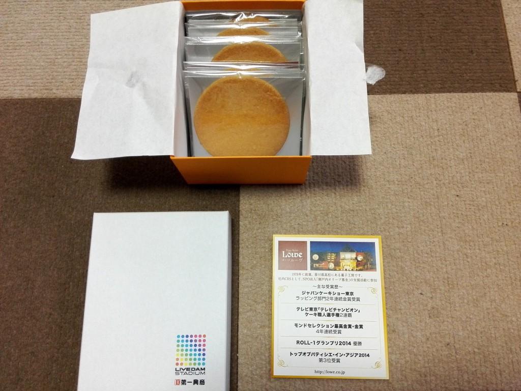 2015年 第一興商 株主総会 お土産 クッキー
