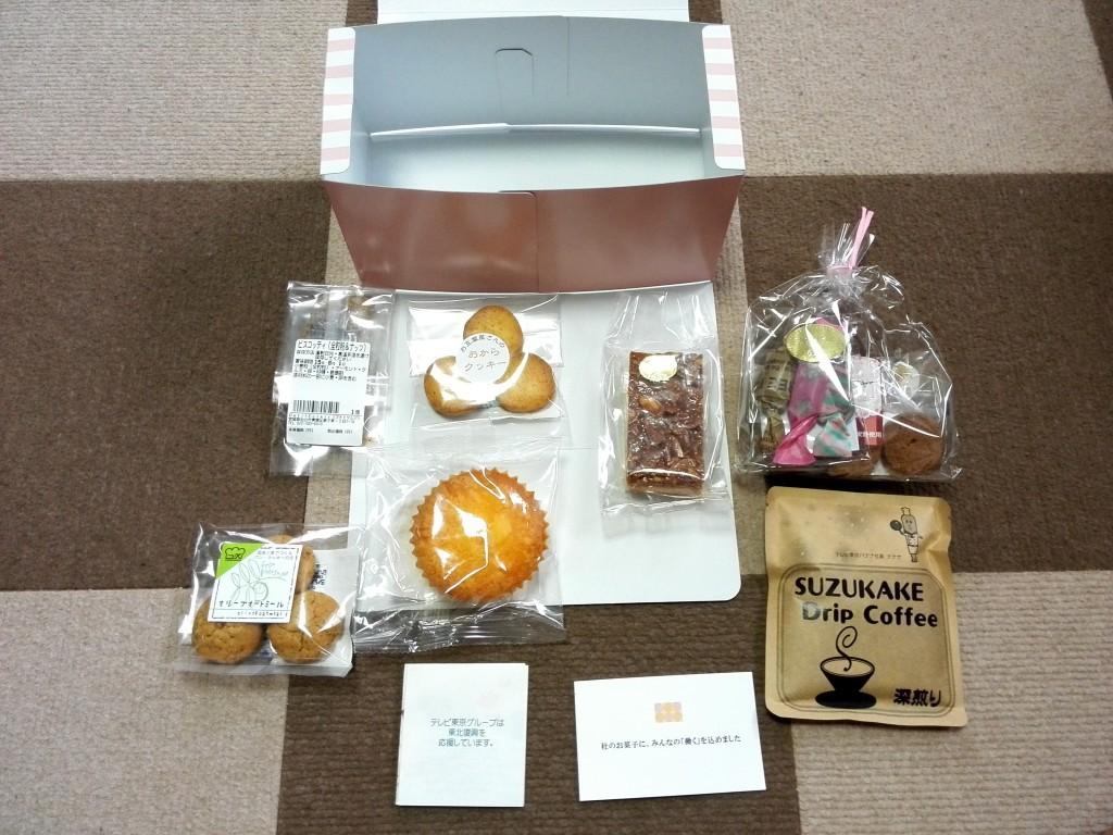 2015年 テレビ東京ホールディングス 株主総会 お土産 お菓子
