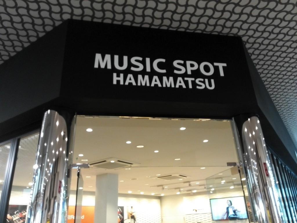 新東名高速道路下り 浜松サービスエリア ミュージックスポット