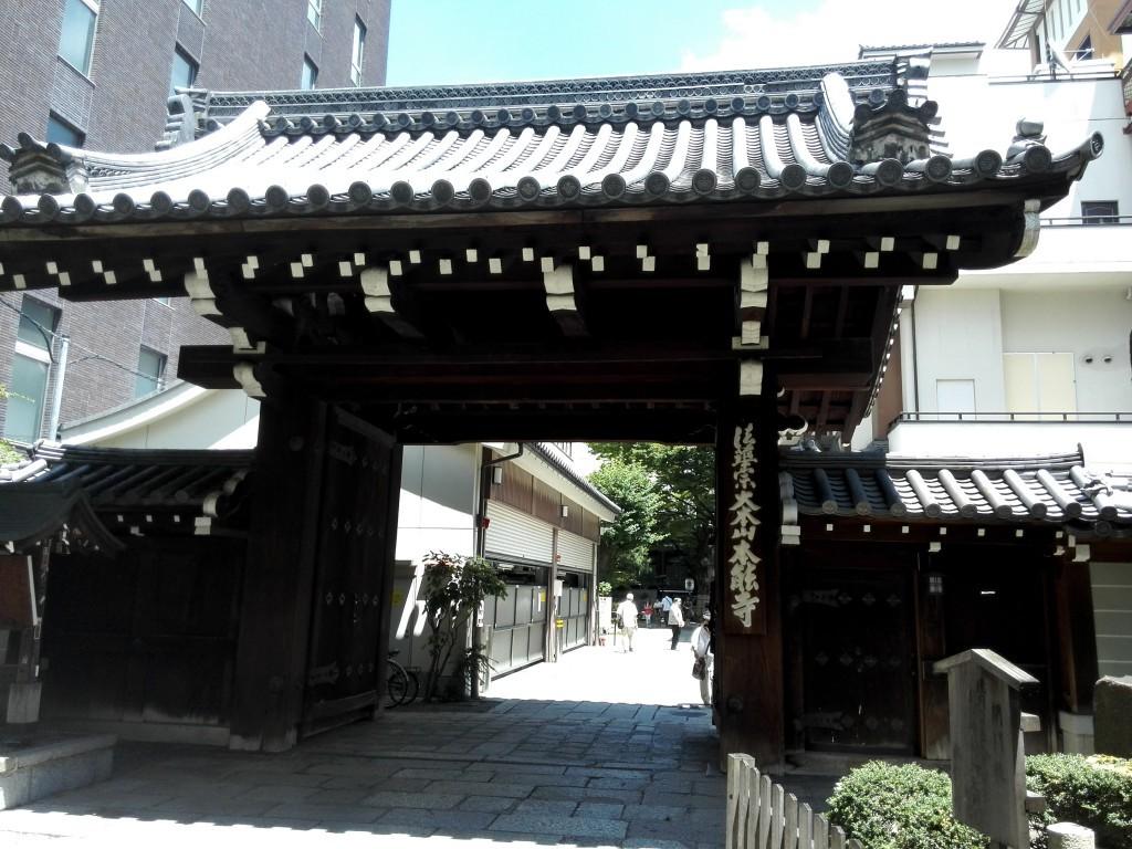 本能寺 表門