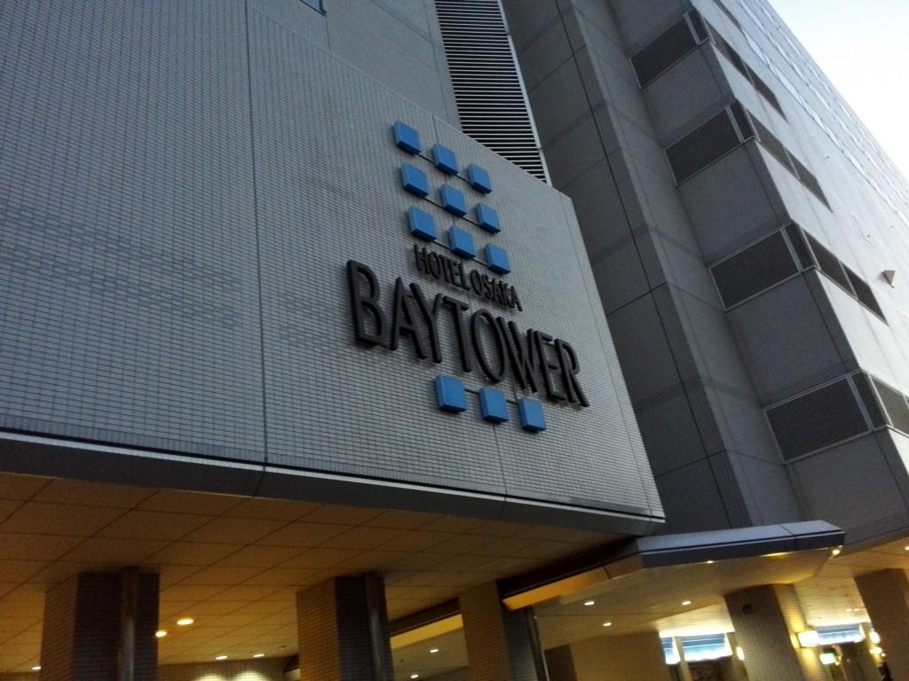 ホテル大阪ベイタワー 入り口