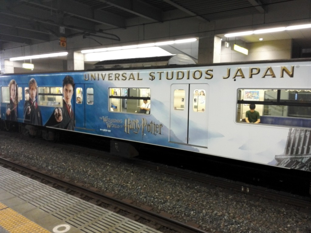 JRゆめ咲線 ハリーポッター電車