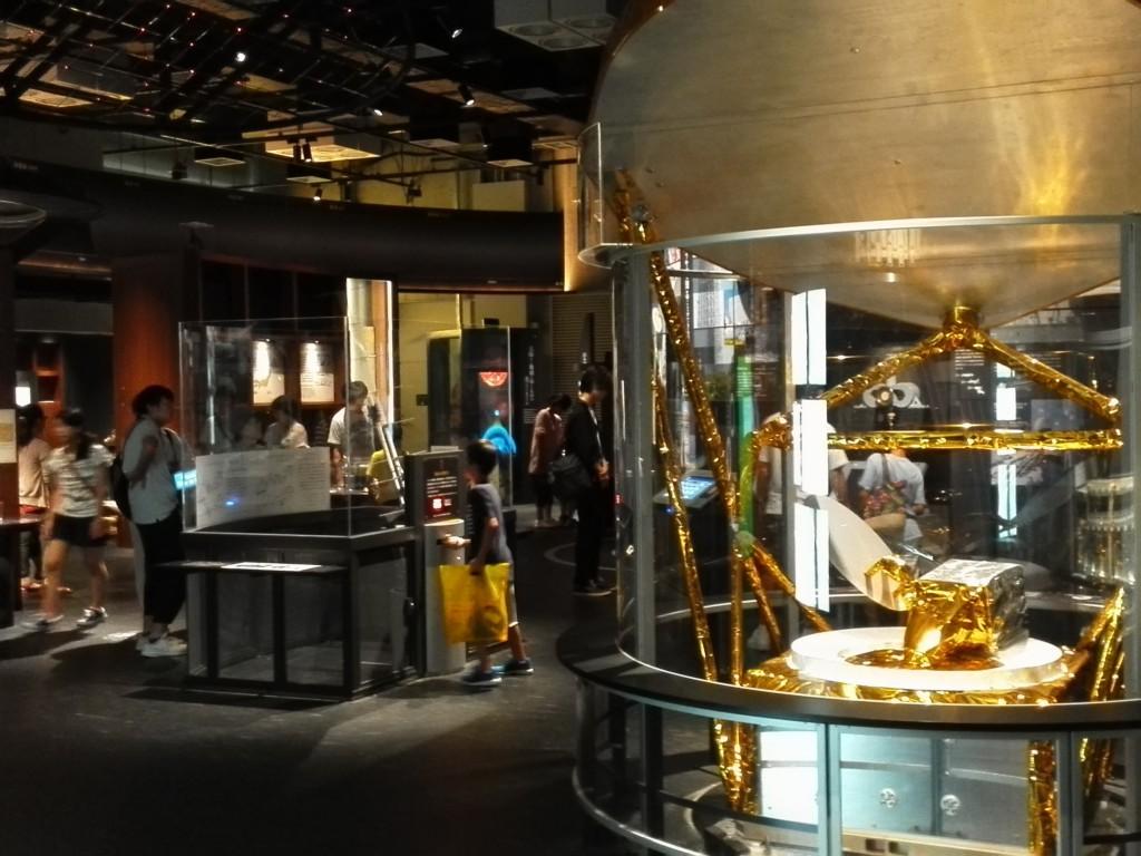 国立科学博物館 地球館 2F 科学技術で地球を探る