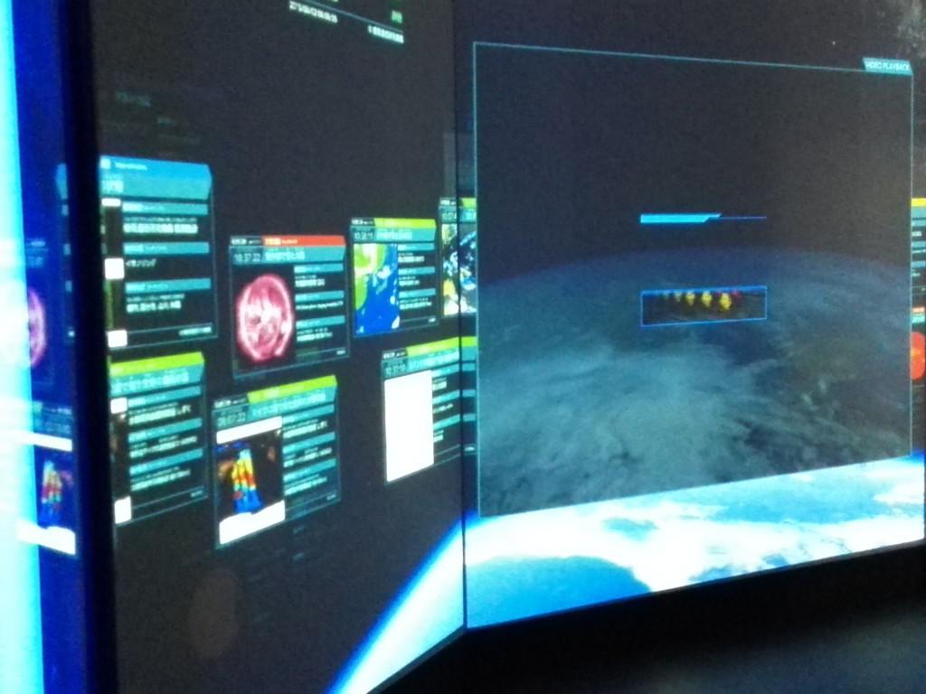 国立科学博物館 地球館 2F 科学技術で地球を探る 観測ステーション