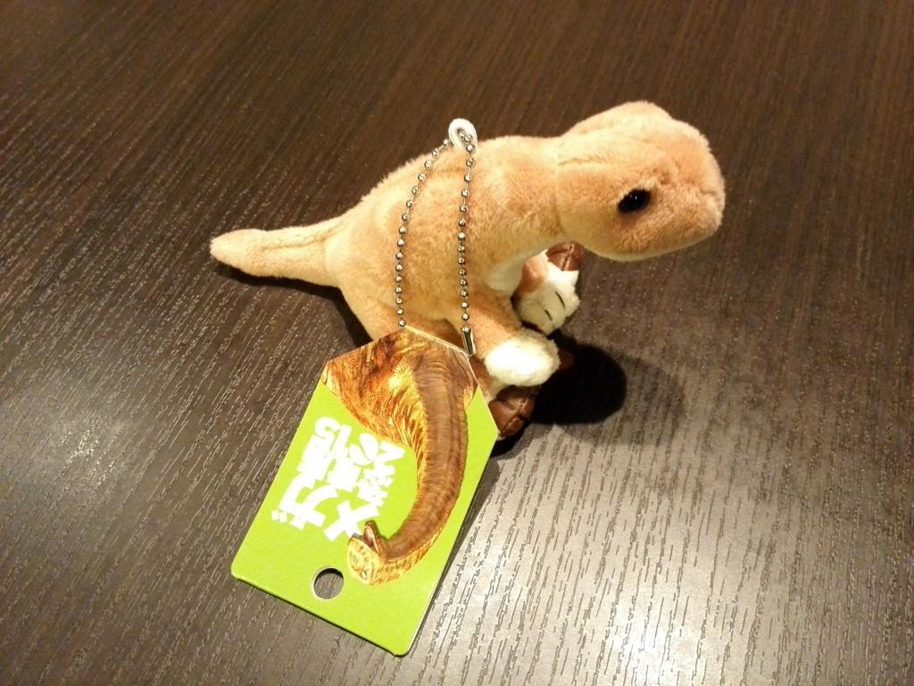 メガ恐竜展2015 トゥリアサウルス ぬいぐるみマスコット