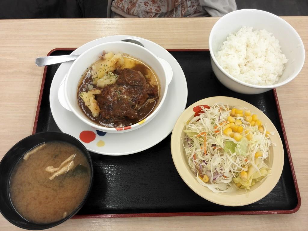 松屋 ブラウンソースハンバーグ定食