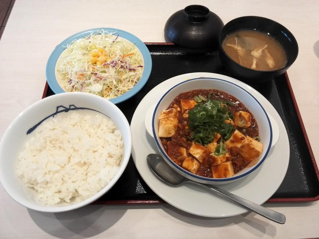 松屋 四川風旨辛麻婆豆腐定食