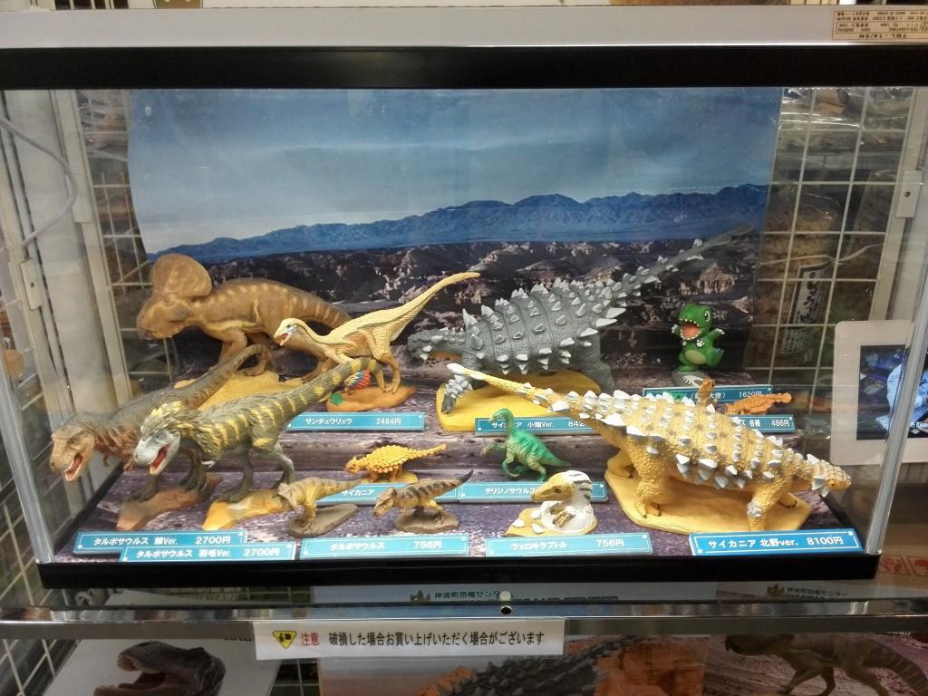神流町恐竜センター お土産コーナー フィギュア