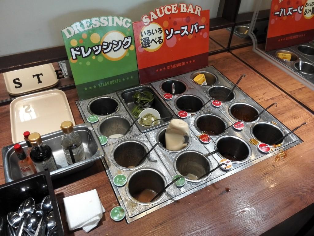 ステーキガスト 食べ放題 選べるドレッシングとソースバー