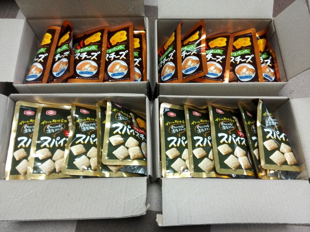 サンプル百貨店 亀田製菓 スパイスチーズ ブラックペッパー チリペッパー