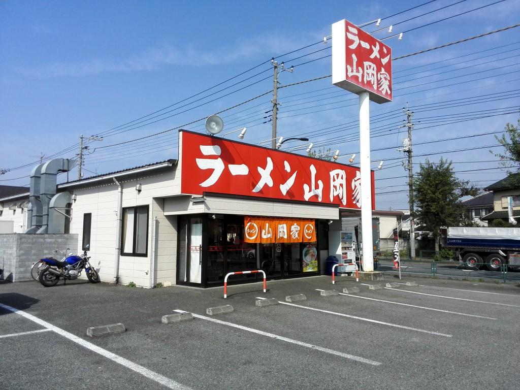 丸千代山岡家 瑞穂店