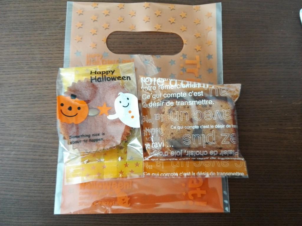 お菓子の工房エミール 2015秋の収穫祭 焼菓子プレゼント