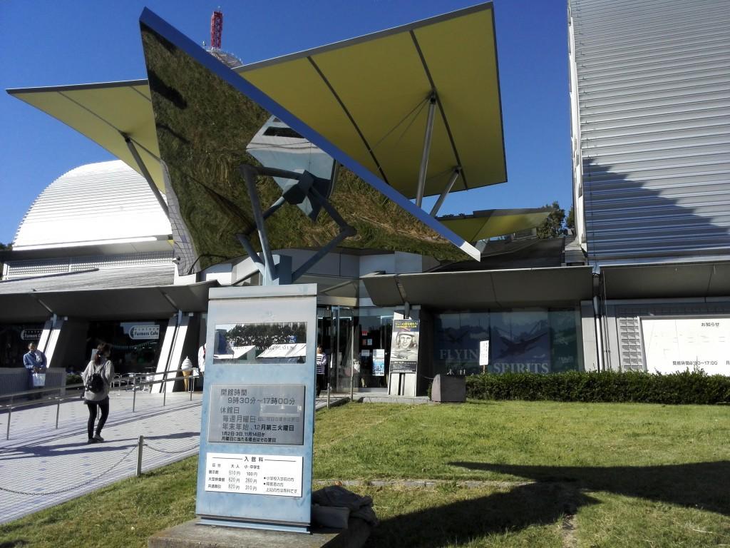 第36回所沢市民フェスティバル 航空発祥記念館