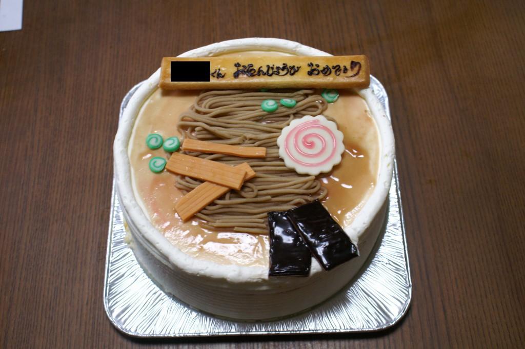 お菓子工房エミール 立体ケーキ ラーメンケーキ