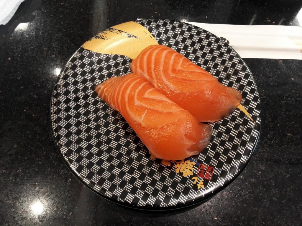 銚子丸 オーロラサーモン