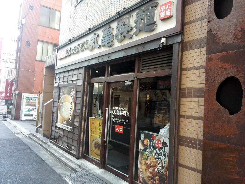 丸亀製麺 トリドール株主優待を利用