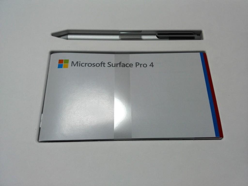 マイクロソフト Surface Pro 4  付属品