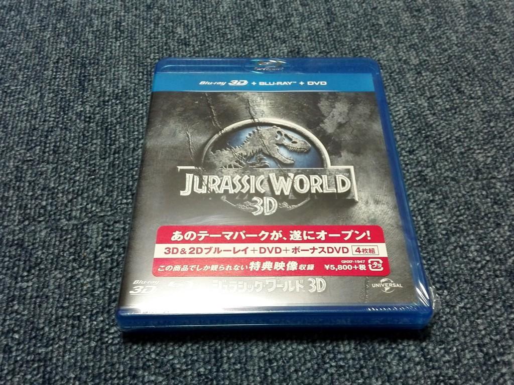 ジュラシックワールド 3D&2Dブルーレイ+DVD+ボーナスDVD4枚組
