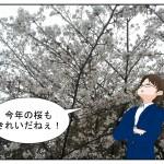 2016年春の桜も美しい。株主優待はアークランドサービス、シークス等!
