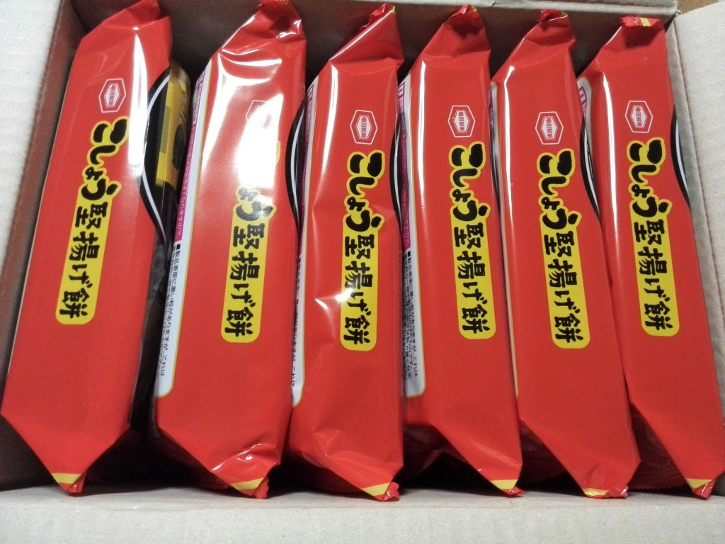 サンプル百貨店 亀田製菓 こしょう堅揚もち