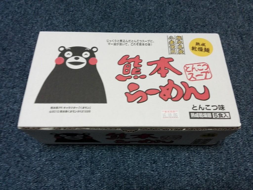 ヤマハ発動機 株主優待(選択式) 熊本ラーメン