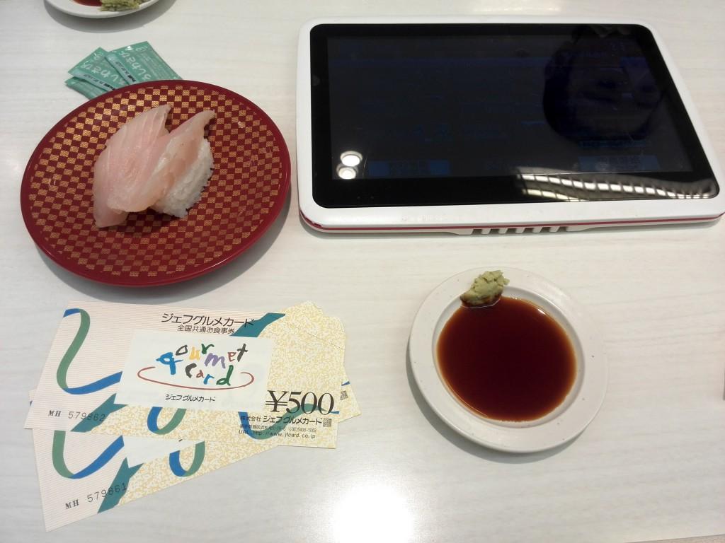 元気寿司グループ 魚米 ジェフグルメカード