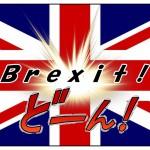 今週の株主優待はT&KTOKA等!国民投票で英国がEUから離脱!