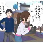 ポケモンGO2日目!繁華街はポケモンでにぎわっている!