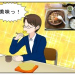 今週の株主優待はなし!丸亀製麺、磯丸水産、茅場町の鳥徳でランチ!