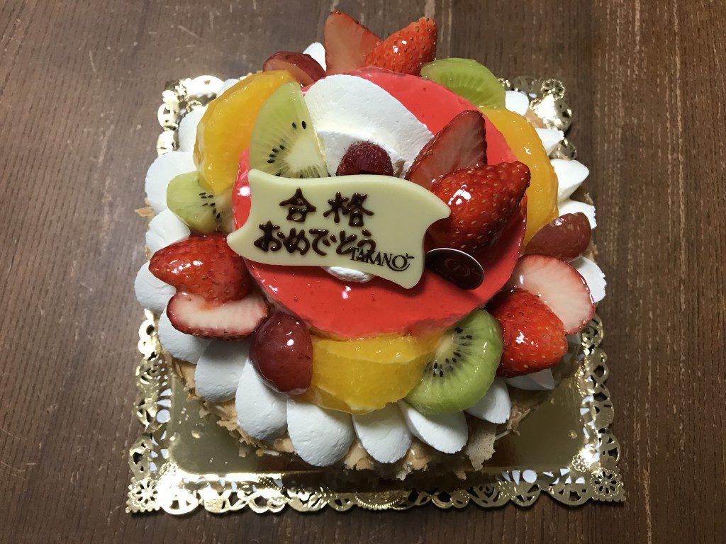 新宿高野 フォンティーヌベリー 合格お祝いケーキ