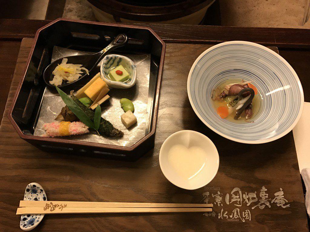 下呂温泉 水鳳園 食前酒と先付と前菜