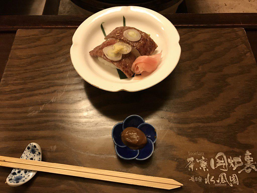 下呂温泉 水鳳園 飛騨牛握り寿司
