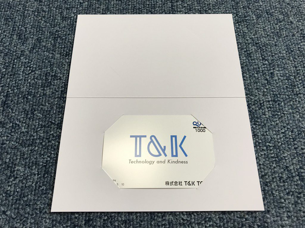 T&K TOKA 株主優待