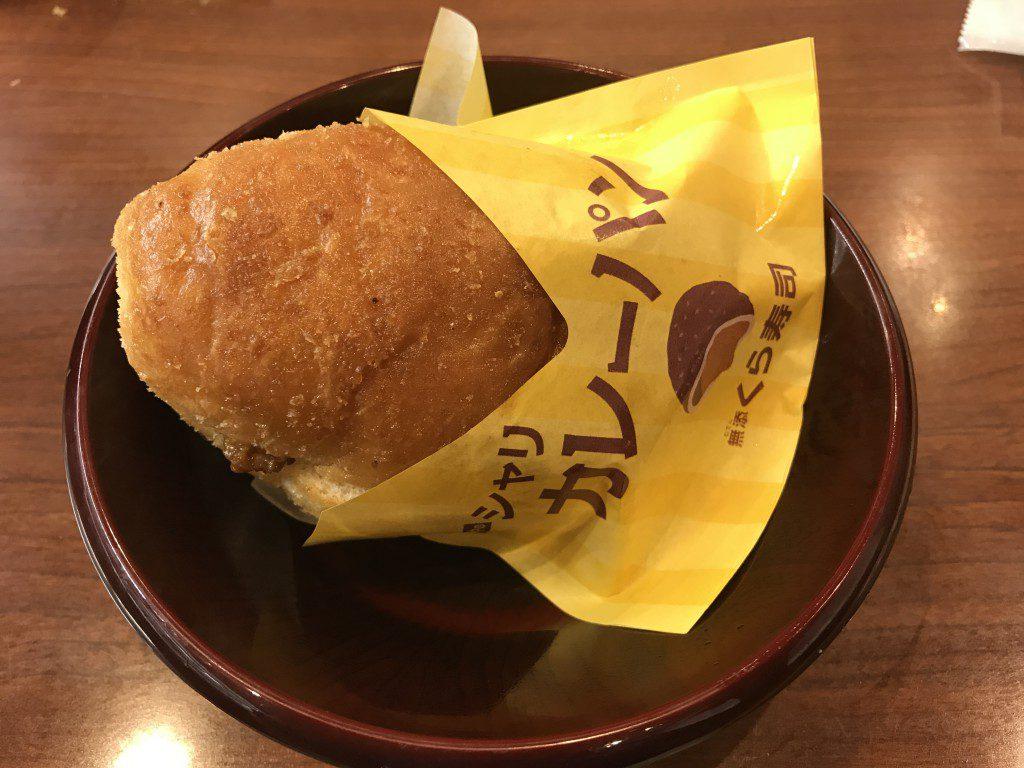 くら寿司 シャリカレーパン