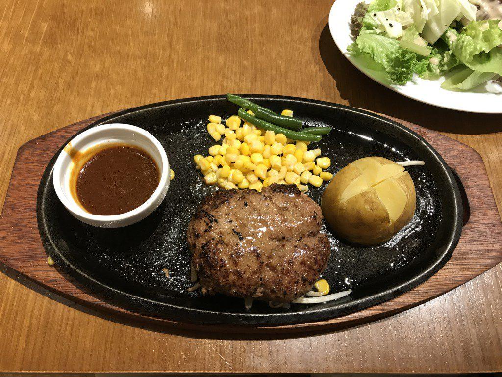ブルズグリル ハンバーグステーキ