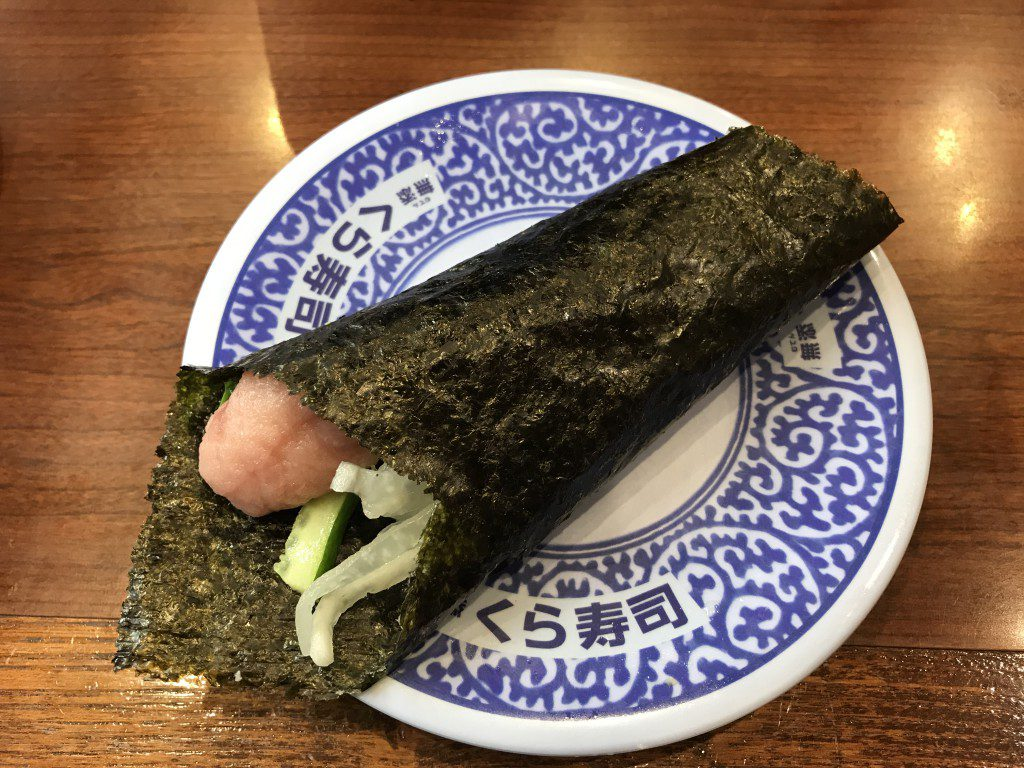 くら寿司 シャリ野菜 まぐろ手巻き