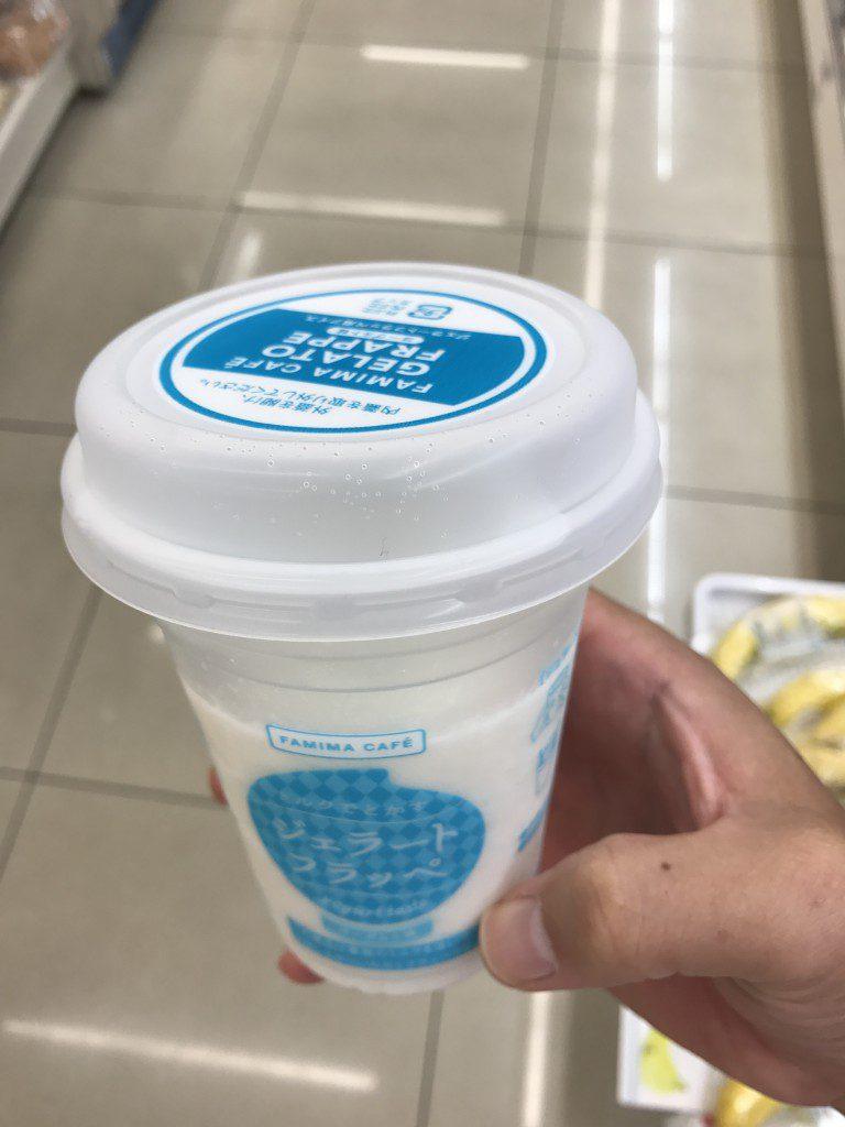 ファミマ ジェラートフラッペヨーグルト味