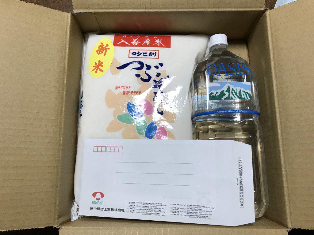 田中精密工業 株主優待