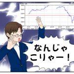 今週の株主優待はニッタ!高値圏で乱高下後の日本市場は押し目買いか?