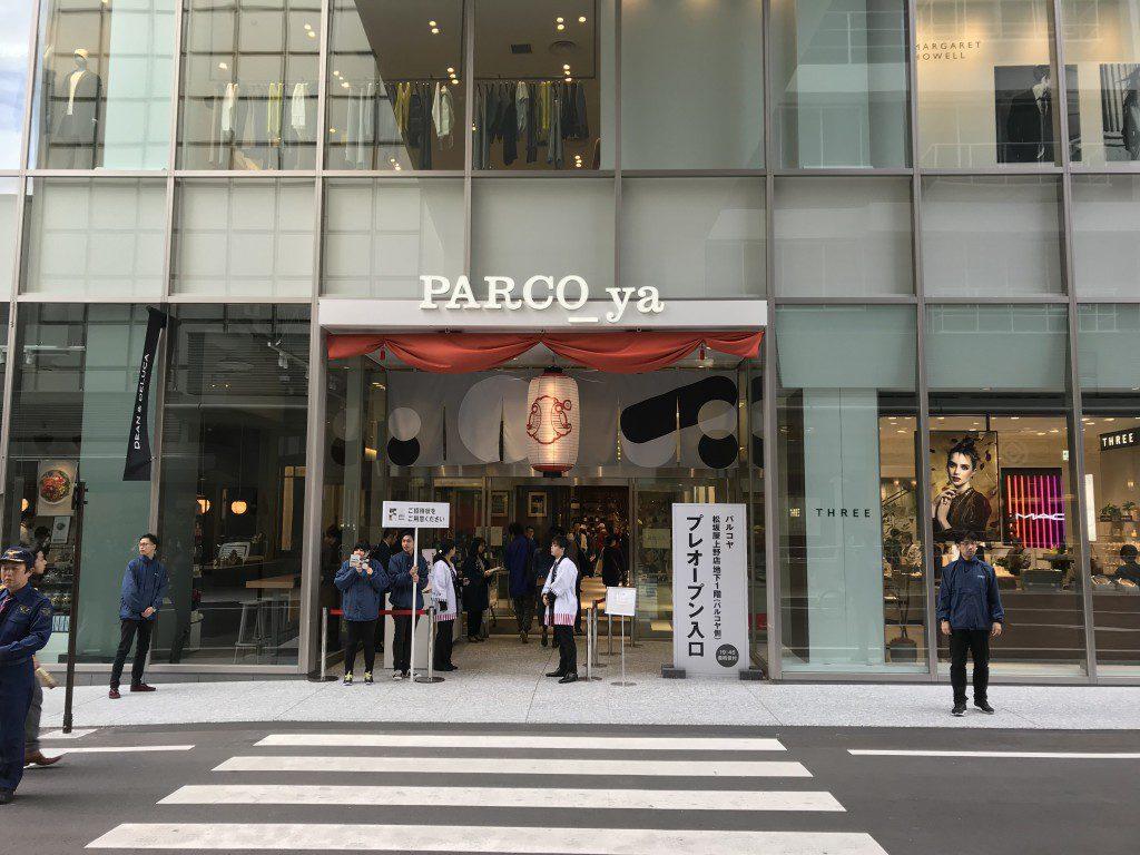 パルコヤ上野 プレオープン