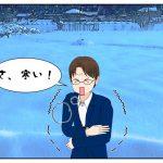 今週の株主優待は泉州電業!埼玉県が雪国のようになりました!